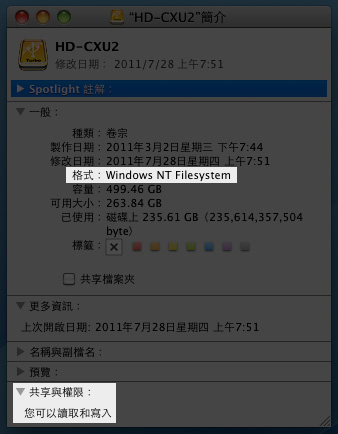 梅問題-限免!Paragon讓MAC/Win相互讀寫NTFS與HFS格式