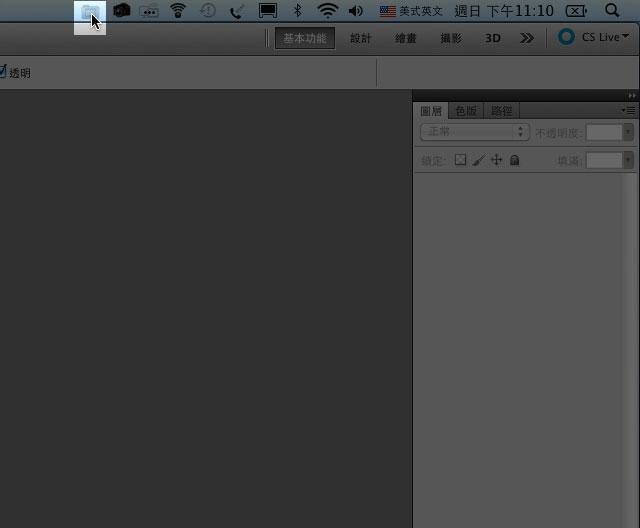梅問題-MAC工具-ShowDesktop快速顯示桌面並將全部視窗最小化
