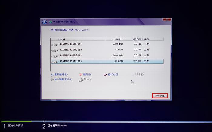 梅問題-MAC教學-BootCamp安裝Windows出現無法建立新的磁碟分割