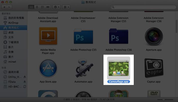 梅問題-MAC工具-隱藏桌面圖示