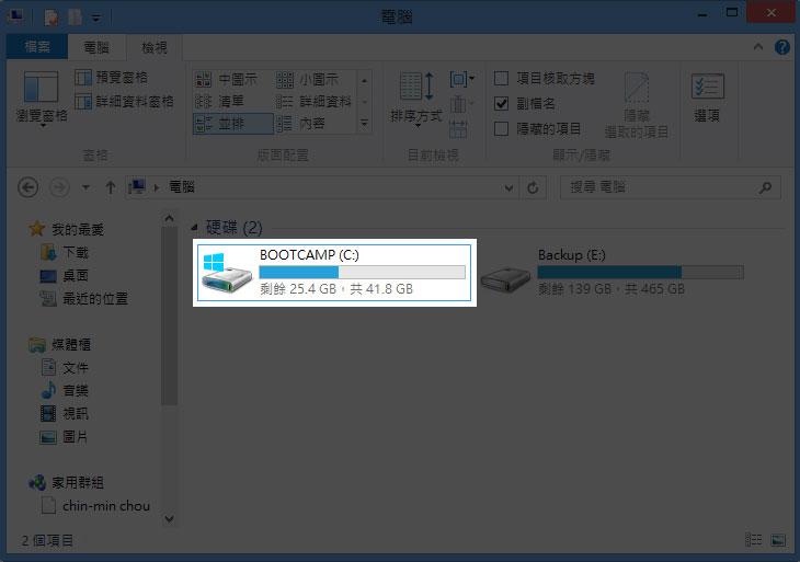 梅問題-MAC教學-Paragon Camptune X調整BootCamp磁區分配空間
