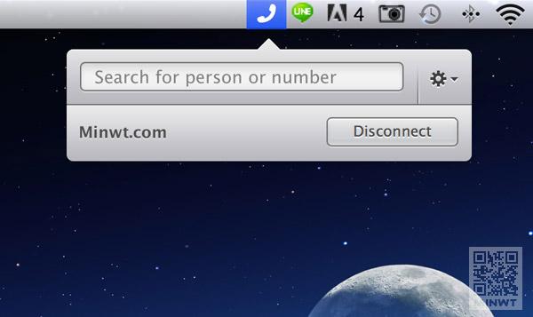梅問題-MAC軟體-《Dialogue》讓MAC平台下能接聽與撥打電話