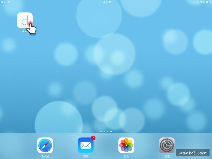 梅問題-《Duet Display》讓iPad變成Macbook的延伸桌面