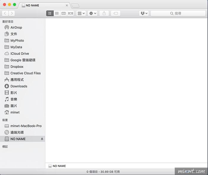 梅問題-[軟體] EaseUS檔案救援軟體,一鍵將誤刪或已格式化的資料復原(WIN/MAC)
