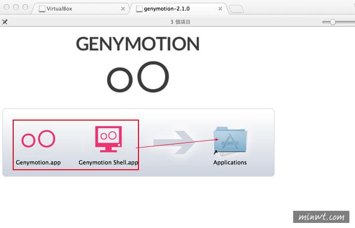 梅問題-MAC安裝《Genymotion Android模擬器》大玩Android APP與神魔之塔