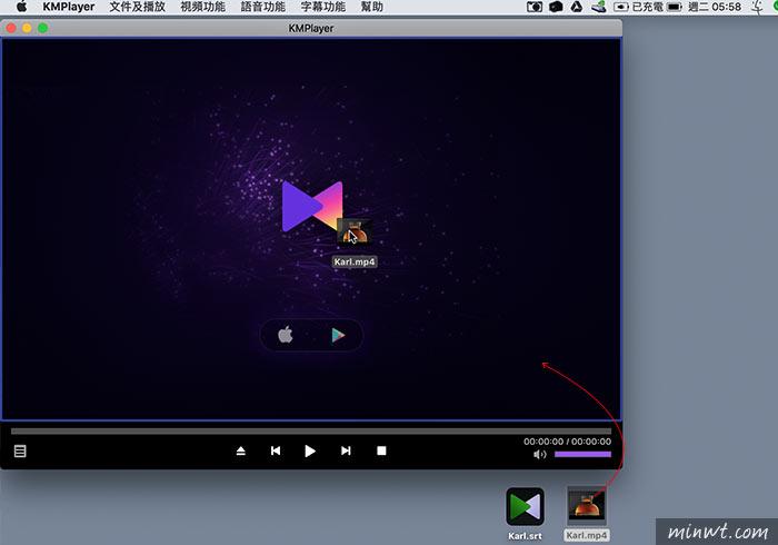 梅問題-KMplayer 現在推出MAC版,不但支援眾多的影音檔,甚至還支援字幕檔