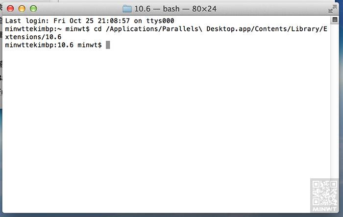 梅問題-解決MAC OSX升級到10.9 Mavericks後Parallels Desktop無法啟用