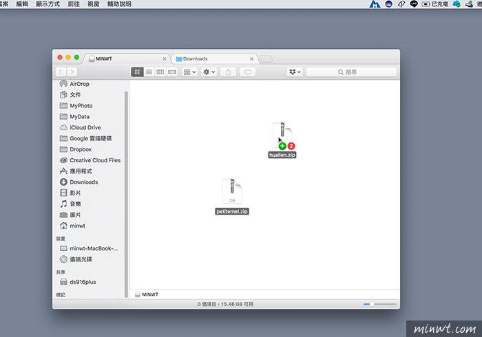 梅問題-Mounty for NTFS 免費軟體,讓MAC可以正常的讀寫NTFS格式