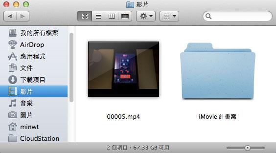 MAC工具-MTS免費影音轉檔工具