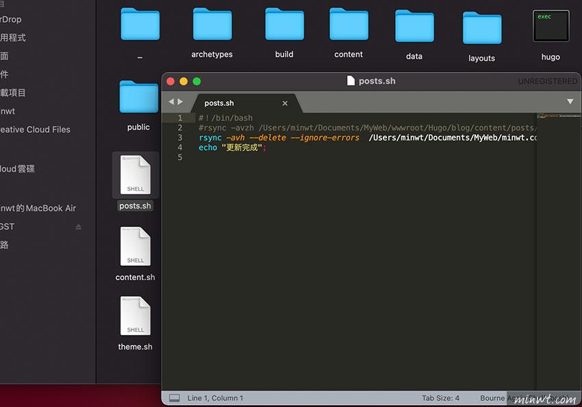 梅問題-MAC 設定Shell Script(.sh)檔,指定終端機將它開啟並自動執行
