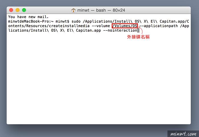 梅問題-MAC教學-自製Mac OS X El Capitan安裝碟