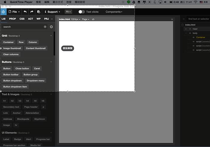梅問題-MAC內建QuickTime就可直接錄製螢幕畫面,並分享到Youtube與社群平台中