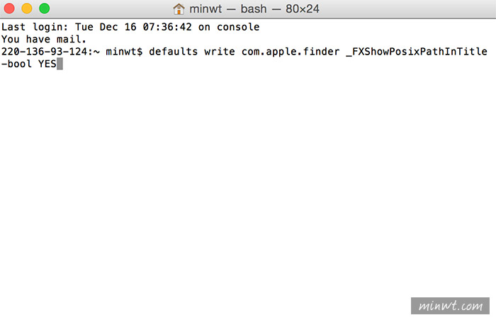 梅問題-[MAC]讓MAC也能顯當前的目錄路徑位置