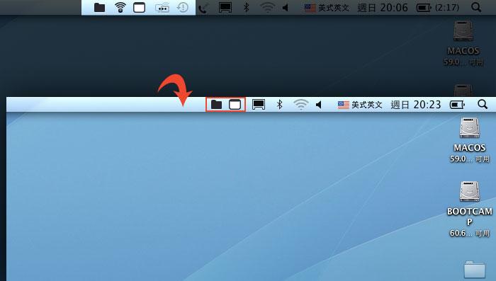 梅問題-MAC教學-設定mac開機時啟動程式
