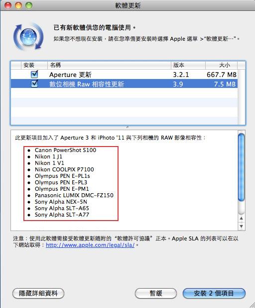 梅問題-mac教學-MAC RAW相容性更新-再新的相機也能預覽縮圖