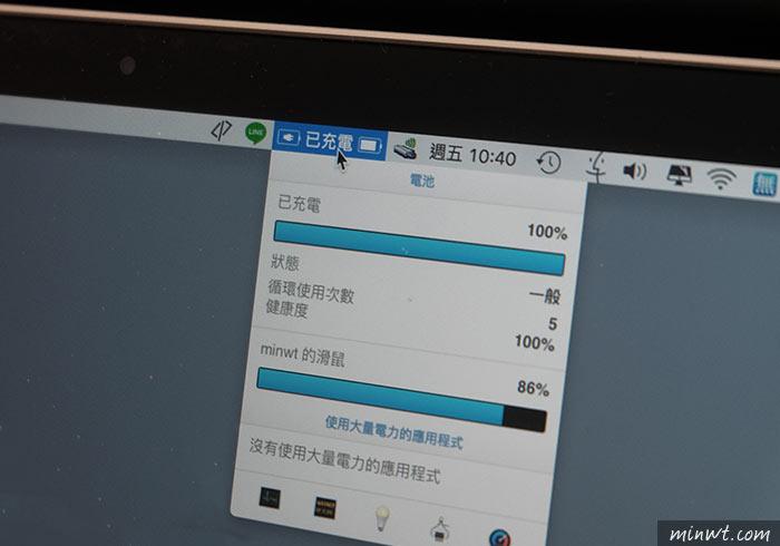 梅問題-DIY新版Macbook Type-C磁吸充電線,踢到充電線也不怕摔電腦