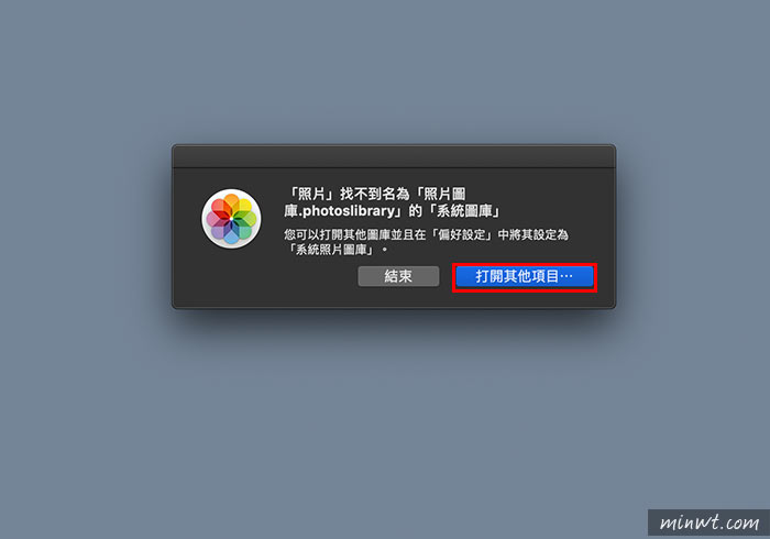 梅問題-[教學]將MAC內建的照片移到外接碟中,解決空間不足的問題