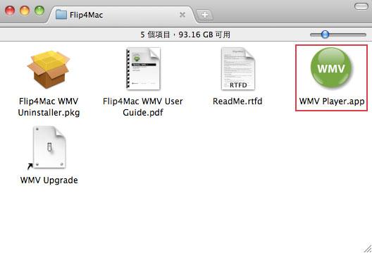 梅問題-MAC教學-Flip4Mac內建就可播放WMV格式