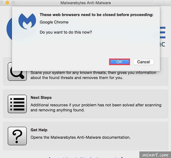 梅問題-Malwarebytes Anti-Malware專門移除MAC的間諜或木馬惡意程式
