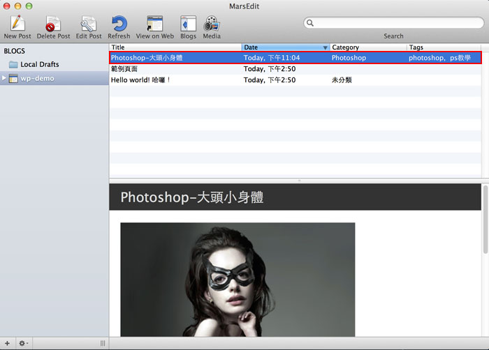梅問題-MAC-MarsEdit部落格文章編輯器(WordPress、Blogger、TypePad)