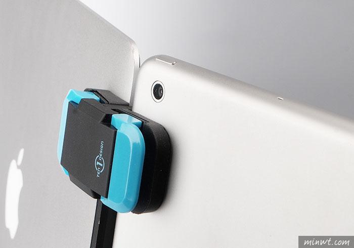梅問題-「Mountie筆電多螢幕擴充夾」讓iPad變成MacBook的延伸桌面