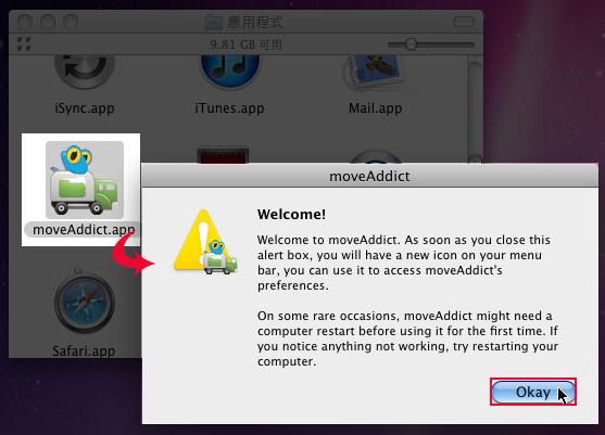 梅問題-MAC教學-moveAddict讓MAC也能像Win將檔案剪下與貼上