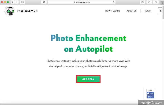 梅問題-「Photolemur」具有A.I.人工智慧的照片優化軟體。搶先免費下載試用
