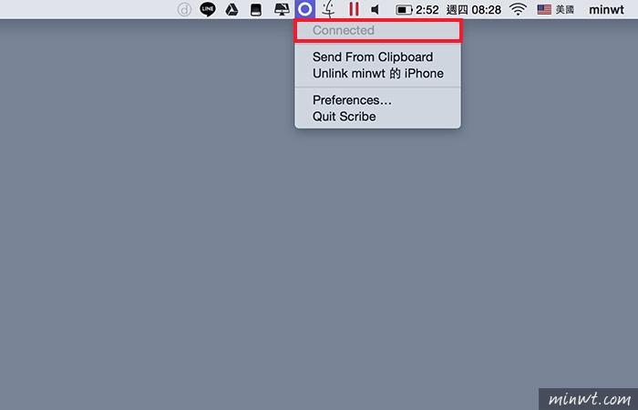梅問題-「Scribe」透過藍牙讓MAC複製貼上到iPhone手機裡