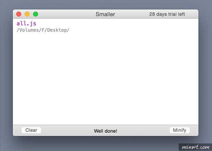 梅問題-MAC軟體「Smaller」可將多個CSS、JS檔合併與壓縮工具