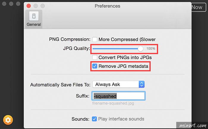 梅問題-MAC下最佳影像壓縮工具Squash,支援RAW、PSD無損轉換成JPG
