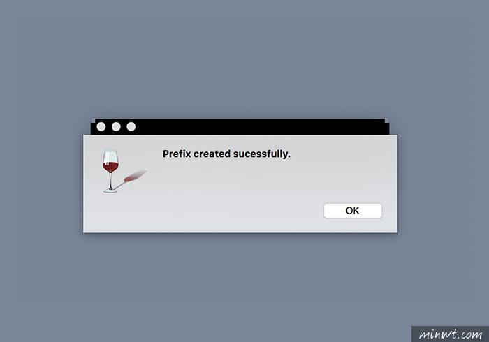 梅問題-[MAC]Winebottler讓MAC系統也可安裝與執行EXE檔