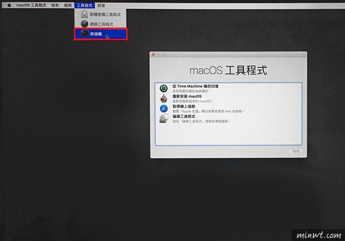 梅問題-macOS Sierra 手動安裝XtraFinder頁籤式視窗