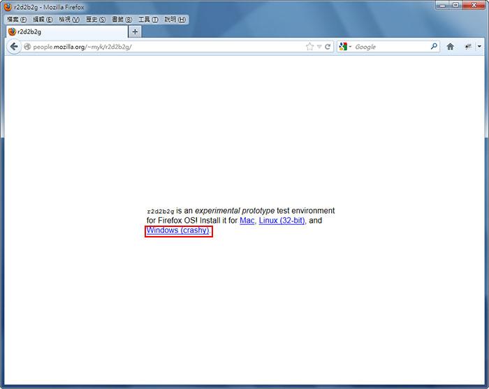 梅問題-Firefox OS 搶先體驗