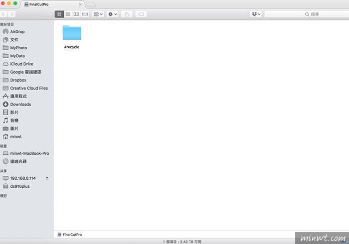 梅問題-[NAS]群暉NAS開啟NFS服務,變成Apple Final Cut Pro 資源庫Library的儲存碟