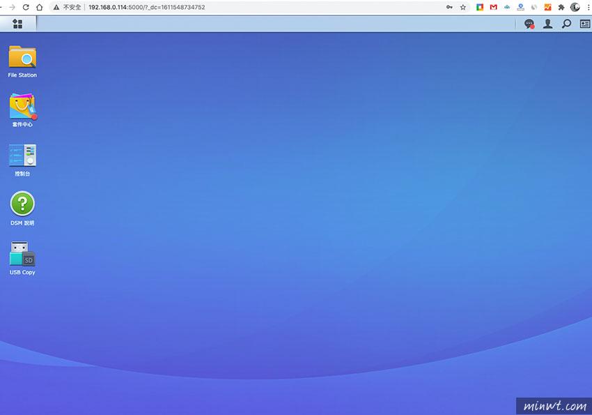 梅問題-免裝Synology Assistant,直接開啟瀏覽器,立即就能尋找到NAS