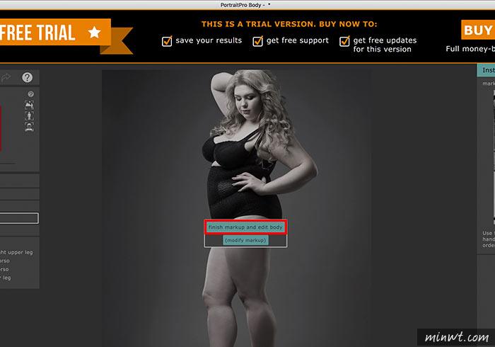 梅問題-[教學] PortraitPro Body 不科學的窈窕身材修身軟體