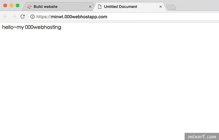 梅問題-「000Webhost」最老牌的免費PHP虛擬主機空間(無廣告+1GB空間/10GB流量)