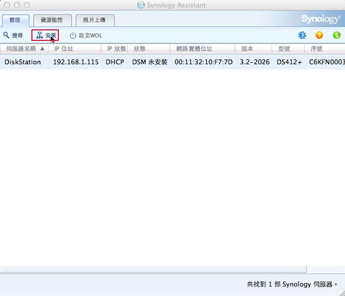 梅問題-主機架設-Synology DS412+ NAS初體驗-開箱與系統安裝