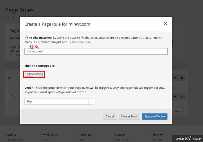 梅問題-[教學] CloudFlare 網站CND設定,讓網站秒開的絕招