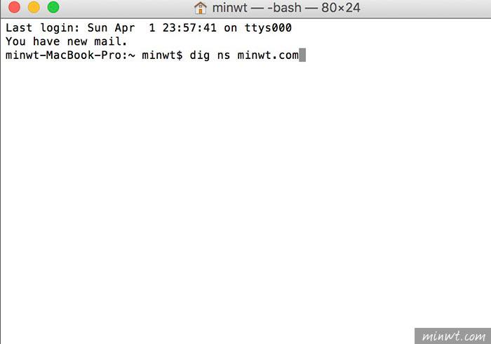 梅問題-MAC&Windows查詢DNS Name Server指令教學