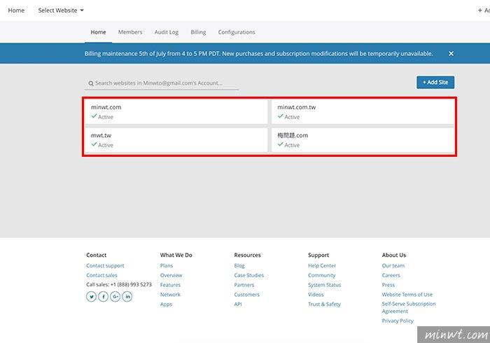 梅問題-刪除Cloudflare域名DNS的代管服務