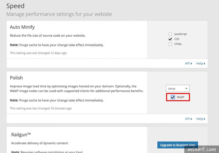 梅問題-CloudFlare Pro支援網站圖片轉WebP與壓縮,讓網站開啟速度變更快