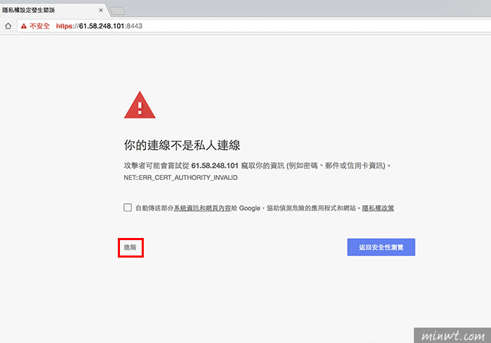 梅問題-CentOS7一鍵安裝 Plesk 與啟用Let's Encrypt 免費SSL憑證