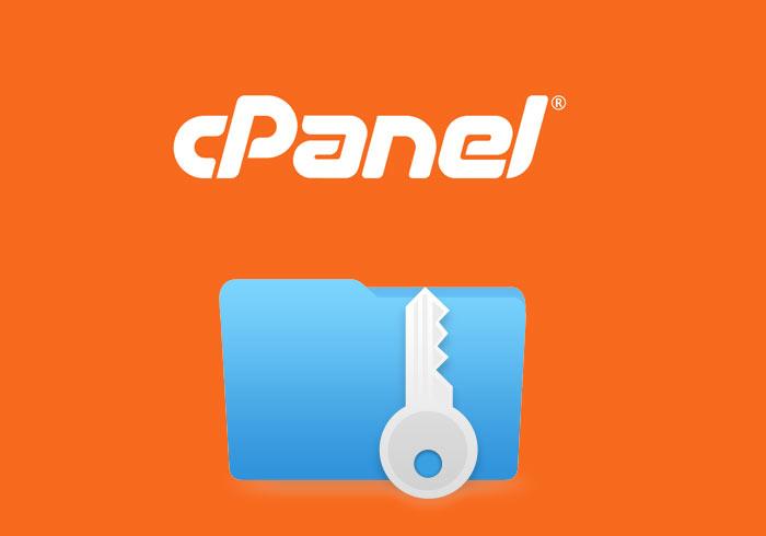 cPanel密碼保護! 免寫程式就可將指定的目錄上鎖加密