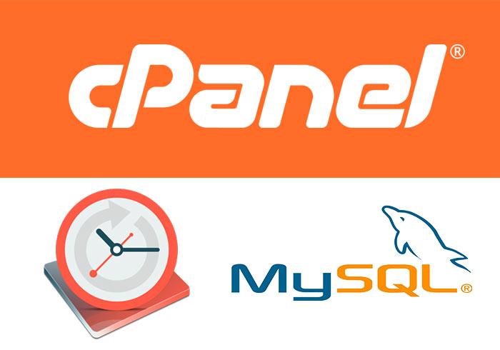 梅問題-利用cPanel排程工作自動備份資料庫,並寄到指定的信箱中