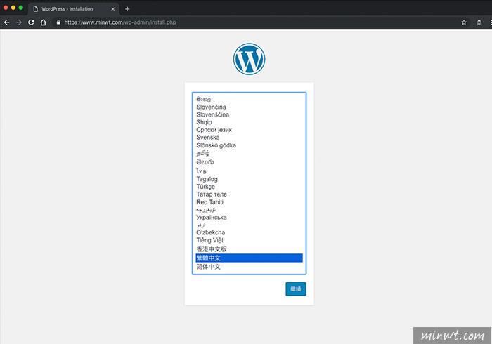 梅問題-Docker Compose 透過腳本,一鍵快速建立起WordPress與SSL站台
