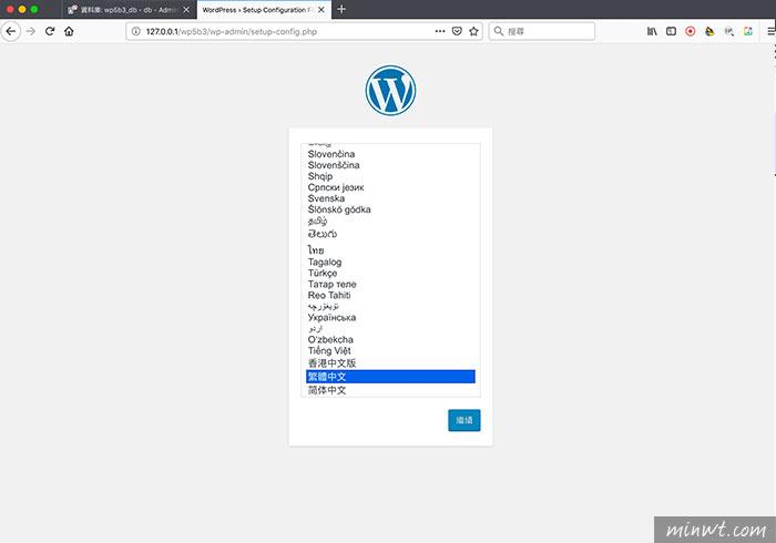 梅問題-[教學] DockerFile打造PHP環境,並手動安裝WordPress