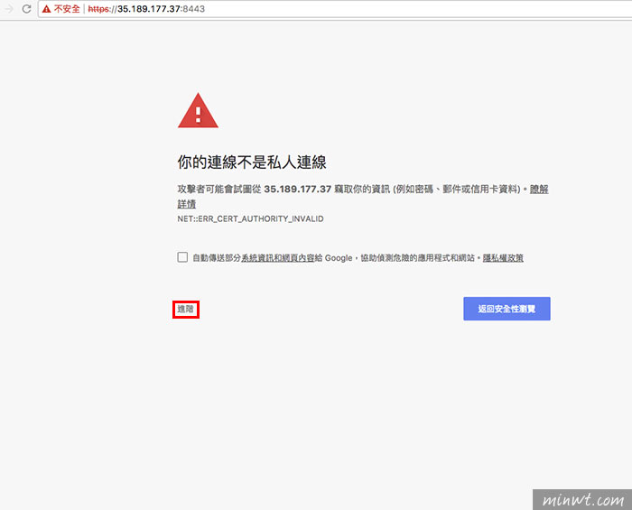 梅問題-Google Cloud Platform雲端主機!一鍵架設Plesk+SSL+FTP+Wordpress