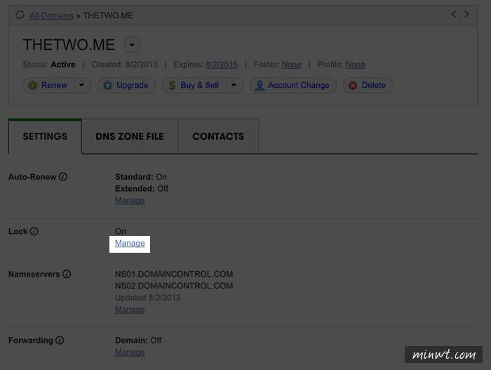 梅問題-將「Godaddy」中的域名轉出至其它的域名平台