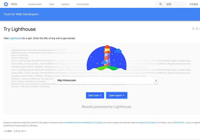 Chrome 60.0版限定!Lighthouse 專為網站健檢,網站效能、使用經驗、SEO構架